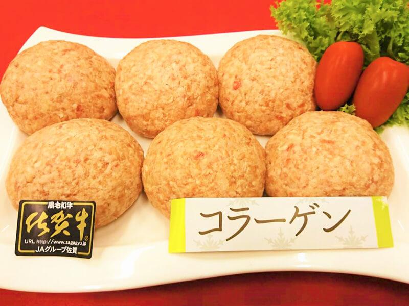 collagenhamburger150g-6