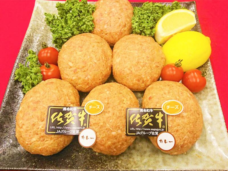 佐賀牛100%カレー味チーズINがばいうまかハンバーグ (150g×6個)